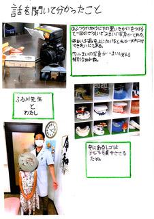 夏の宿題004強調.jpg