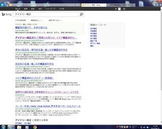 検索140825.jpg
