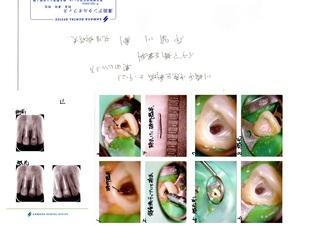 澤田歯科180816002-p.jpg