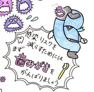 4歯磨き.jpg