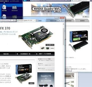FX370NVS290.jpg