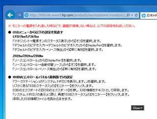 HPassistdata.jpg