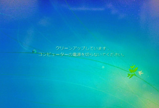 IMG_20200317_114008_1.jpg