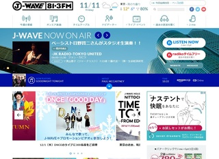 Jwave1111.jpg