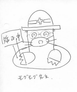 MOGU-Project.JPG