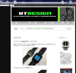 UTdesign.jpg