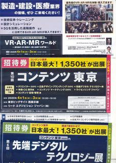 VRMR.jpg