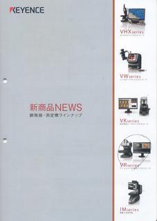 XPScan4521.JPG