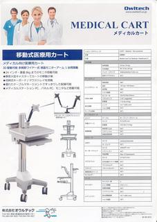 XPScan4523.JPG