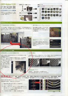 XPScan4526.JPG