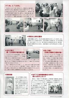 XPScan4526hosei.jpg