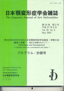 XPScan4527.JPG