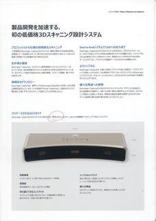 XPScan4528.JPG