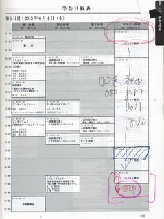 XPScan4529.JPG