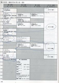 XPScan4530.JPG