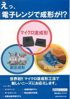 XPScan4531.JPG