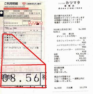 XPScan4532-2.JPG