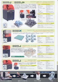 XPScan4532.JPG