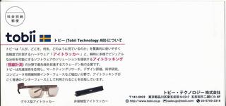 XPScan4533.JPG