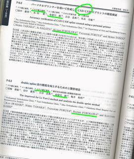 XPScan4534-0.JPG