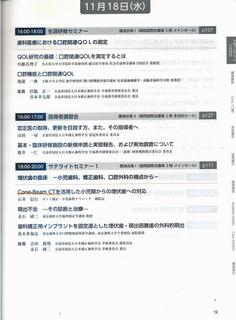 XPScan4534-2.JPG