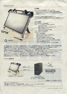 XPScan4534.JPG