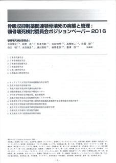 XPScan4535.JPG