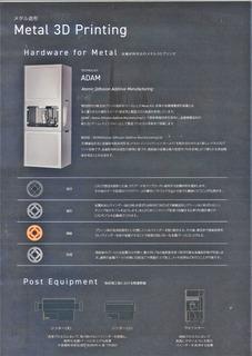 XPScan4536.JPG