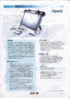 XPScan4537.JPG