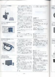 XPScan4538.JPG