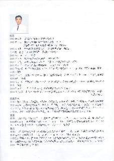XPScan4539-23c9b-2.jpg