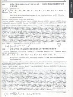 XPScan4539.JPG