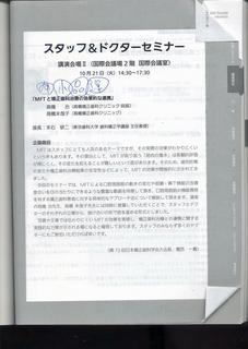 XPScan4540.JPG