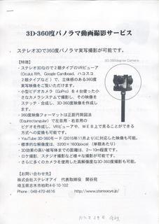 XPScan4541.JPG