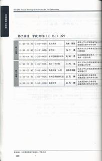 XPScan4542.JPG