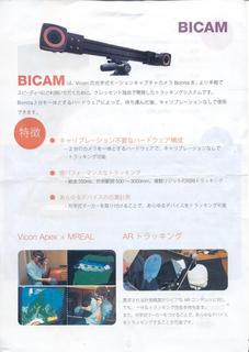 XPScan4543.JPG