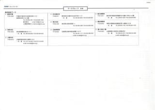 XPScan4545.JPG