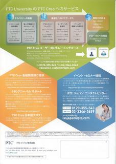 XPScan4546.JPG