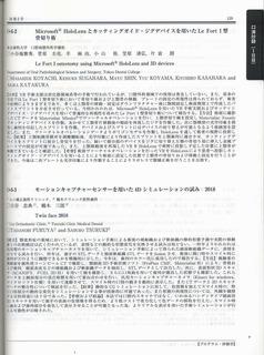 XPScan4547.JPG