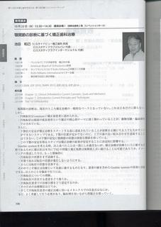 XPScan4548.JPG
