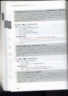 XPScan4549.JPG