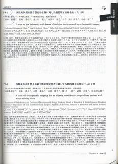 XPScan4550.JPG