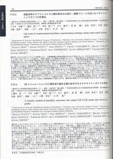 XPScan4551.JPG