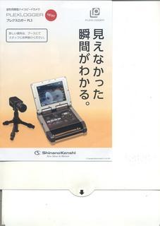XPScan4552.JPG