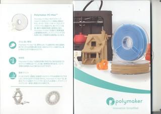 XPScan4555.JPG