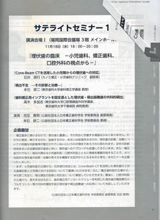 XPScan4557.JPG