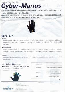 XPScan4558.JPG