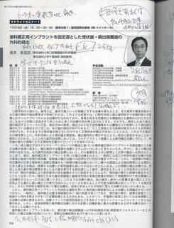 XPScan4560.JPG
