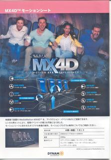 XPScan4561.JPG