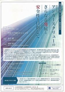 XPScan5000.JPG